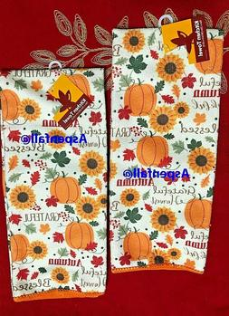 Butterfly Garden Kitchen Towels 2 (NWT