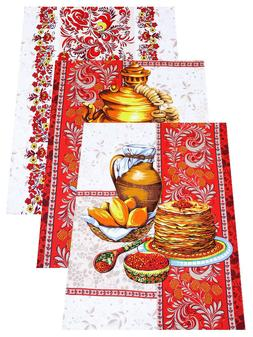 Kitchen Towels Set of 3 Made Russia Cotton Dish Towels Russi