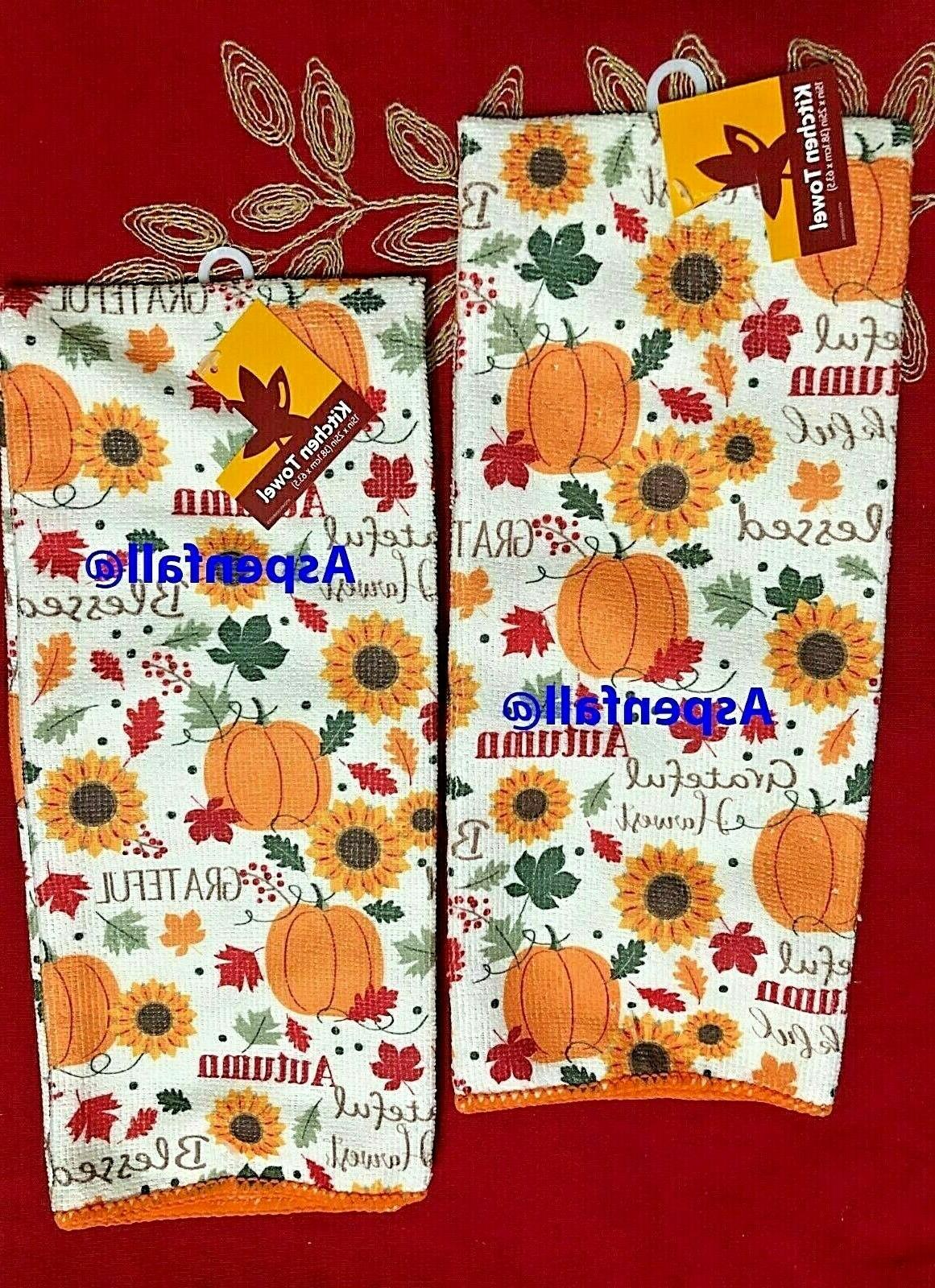 butterfly garden kitchen towels 2 nwt