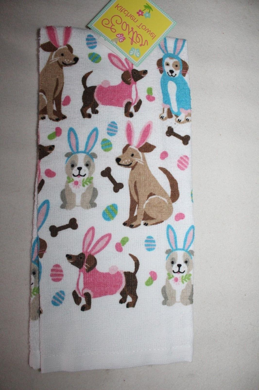 easter dogs kitchen towels 100 percent cotton