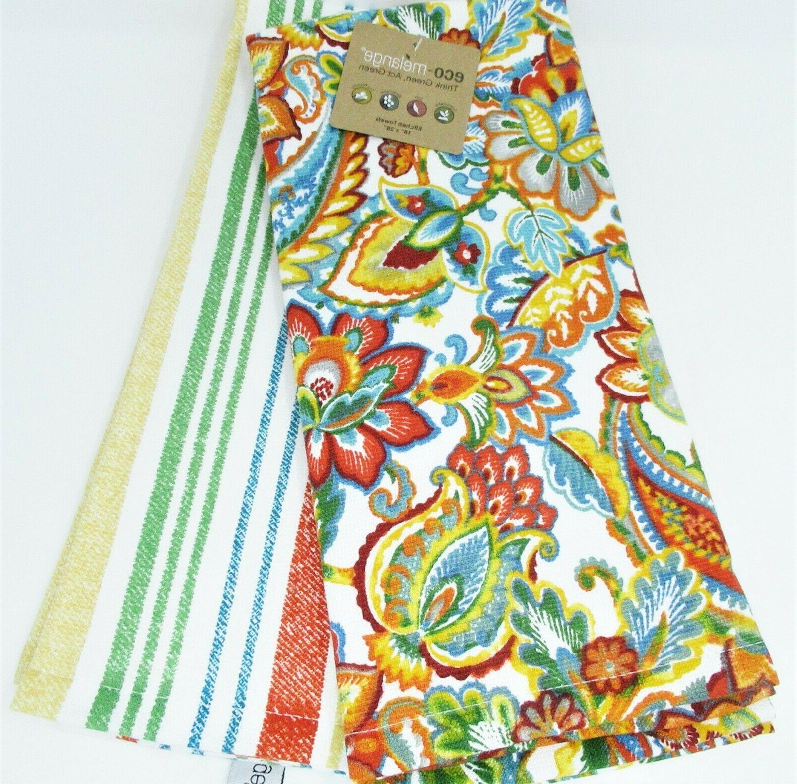 eco melange kitchen towels set of 2
