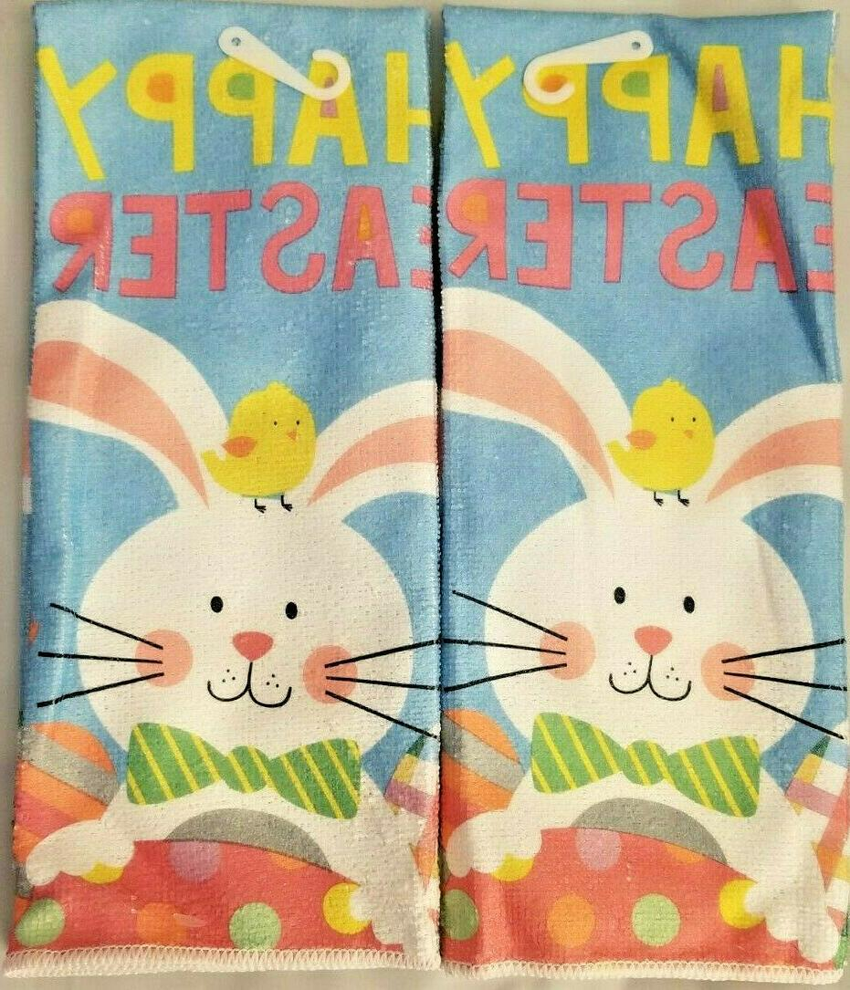 Happy Easter Bunny Kitchen Towels Set of 2 w