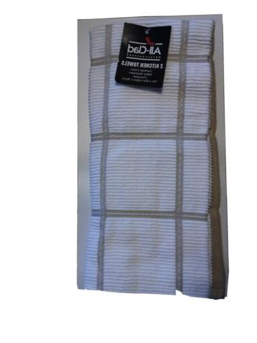 kitchen towels 2 tan beige oversized combed