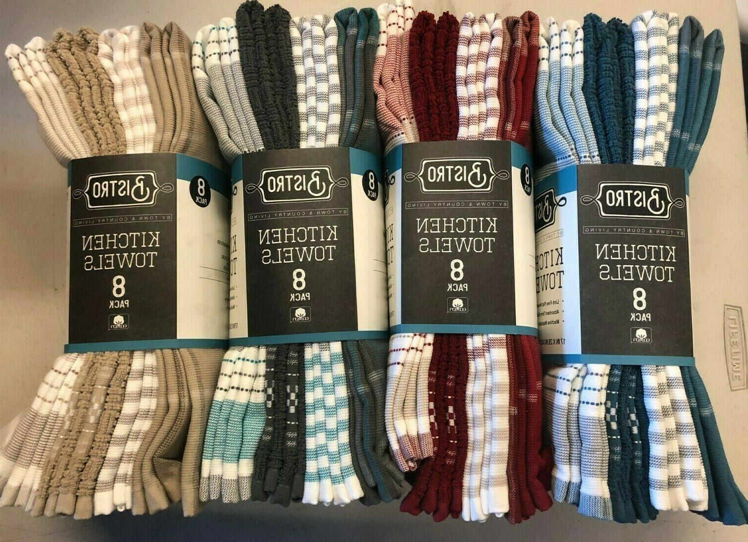 new bistro kitchen towels 8 pack
