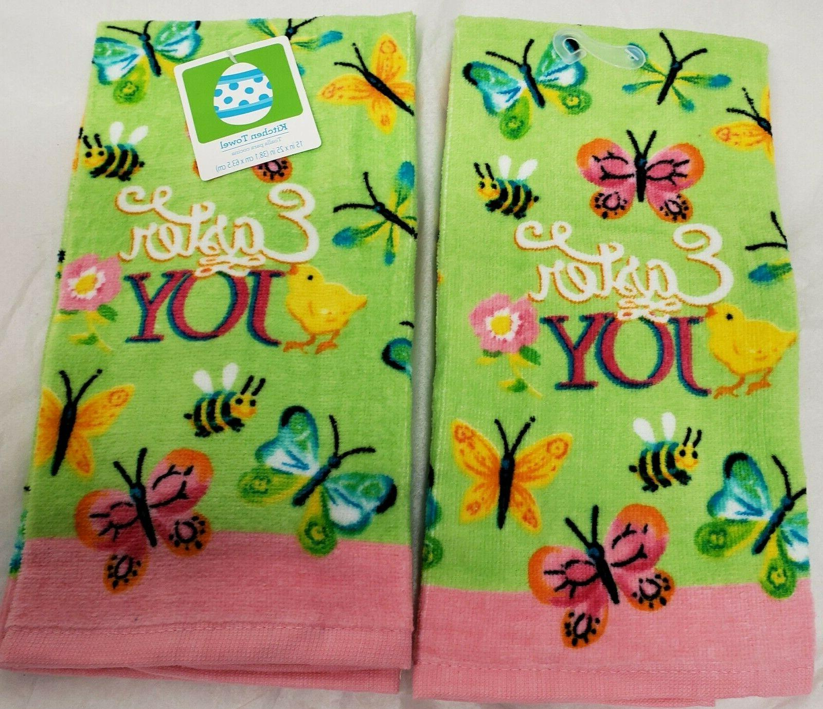 set of 2 same printed kitchen towels